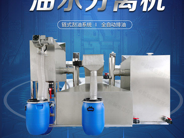 廚下型大型地下式智能化西雙版納西雙版納油水分離機調試方案