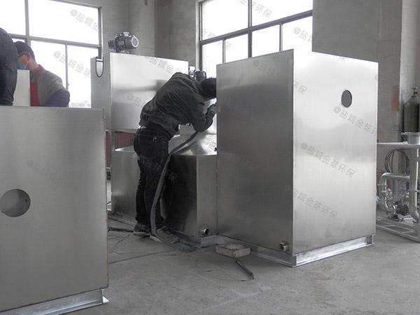自己做火鍋店100人密閉式一體式隔油提升設備