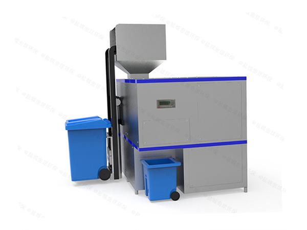 微型全自动餐厨垃圾处理整套设备处理方案
