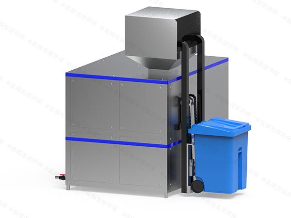 10吨自动化昭通厨余垃圾干湿分离设备生产商地址