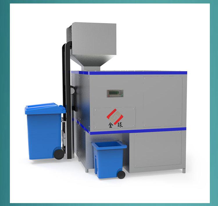 日處理5噸智能化餐飲垃圾脫水機作用