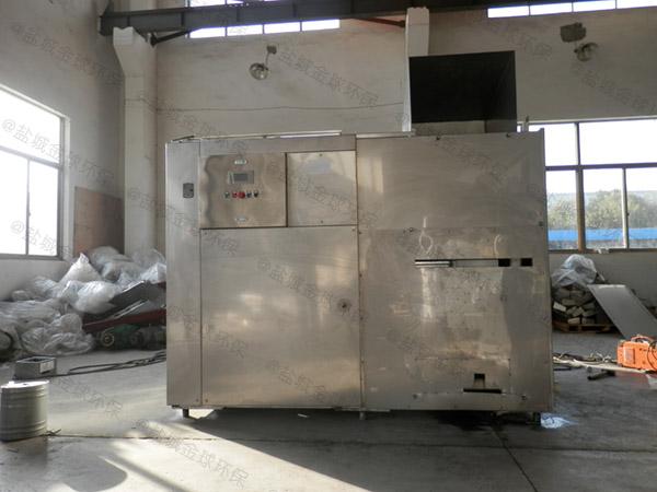 20噸自動上料廚余垃圾處理成套設備參數