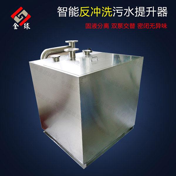 家庭卫生间反冲洗污水提升机箱体
